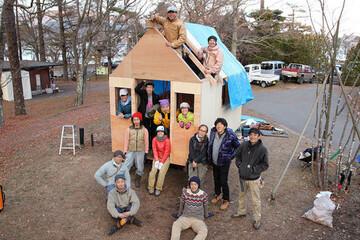 日本初、3か月でタイニーハウスをつくった「タイニーハウス・ワークショップ」で参加者が得たものは技術よりもむしろ「生き方」