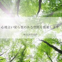 藤井巧建築事務所のプロフィール写真