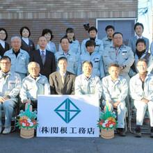 株式会社 関根工務店のプロフィール写真