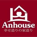 アンハウス株式会社のプロフィール写真