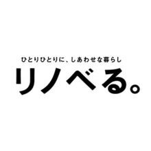 リノベる。大阪のプロフィール写真