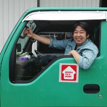 三浦建設有限会社のプロフィール写真