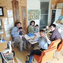 アイ・エスホーム株式会社石山工業所のプロフィール写真