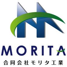 (同)モリタ工業のプロフィール写真