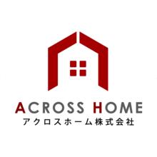 アクロスホーム株式会社のプロフィール写真