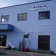株式会社 泰斗設備工業のプロフィール写真