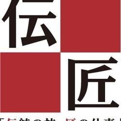 野沢工芸建築株式会社のプロフィール写真