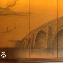 小田畳商会のプロフィール写真
