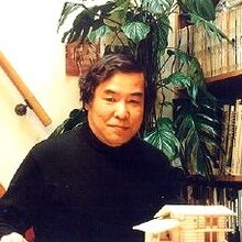 塚田設計室のプロフィール写真