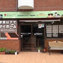 北日本ビルテクノ株式会社」のプロフィール写真