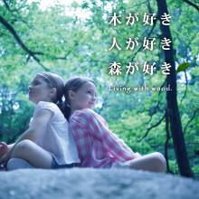 夢木香 株式会社のプロフィール写真