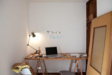 暮らしかた冒険家、DIYをはじめる。|伊藤菜衣子のDIY的札幌暮らし