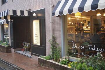 【ニュース】マステを壁に貼るだけのお手軽DIY!代官山にDIYインテリアショップ「DECOR TOKYO」5/1オープン!
