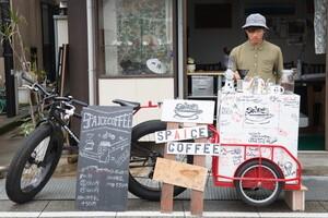 震災から武道大学、そして移動式自転車屋台を開業『Spaice coffee』