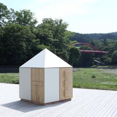 大人も子どもも、遊び心をくすぐられる。1坪に置ける小屋...