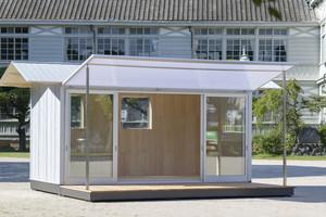 「少子高齢化」と「人口減少」、その時に最も面白いのが「小屋」。隈研吾デザイン「小屋のワ」の連帯できる小屋
