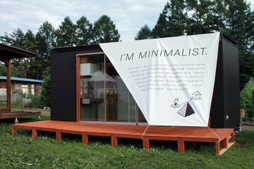 小さいほど、豊か。豊かさの再編集を促す、ミニマルで洗練された小屋「INSPIRATION」(YADOKARIがつくる小屋)