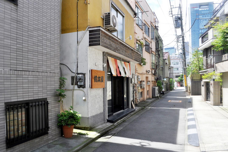 橋本屋の建築事例写真