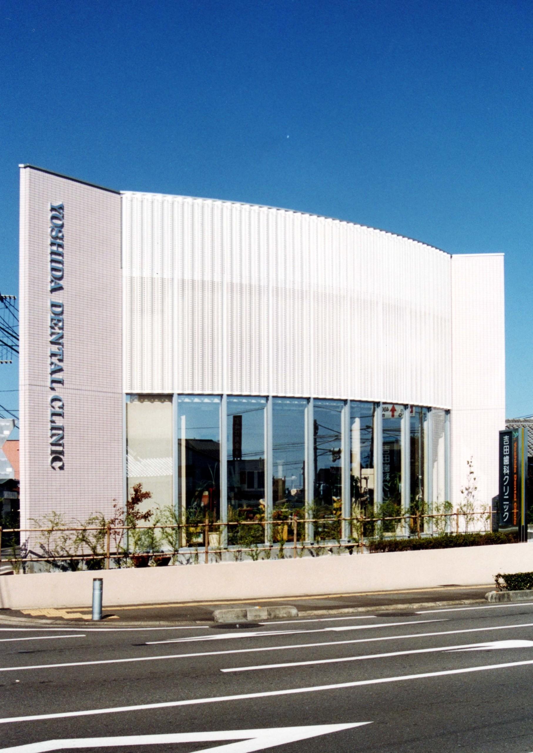 「歯科×クリニック」街を彩るクリニックの建築事例写真
