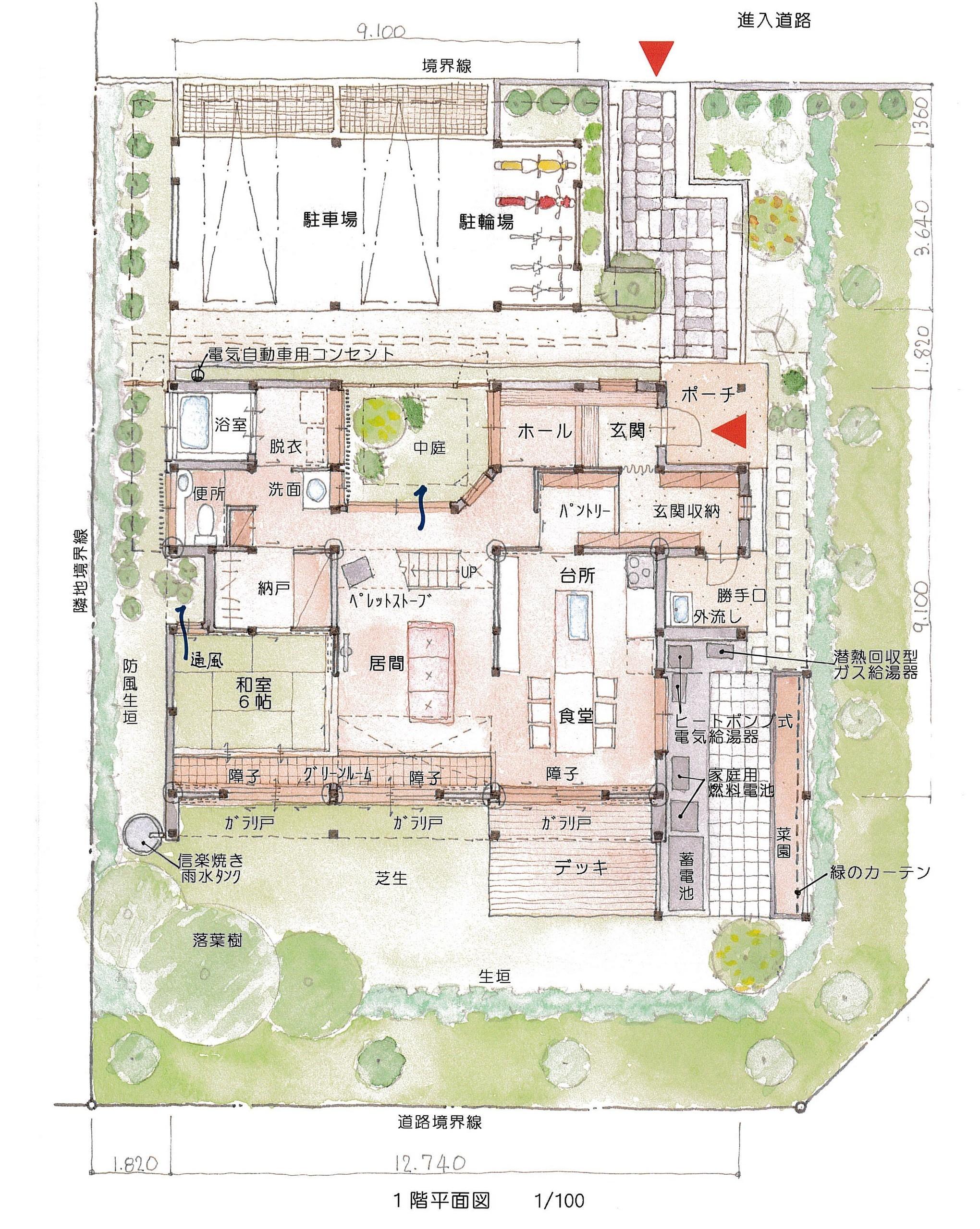 浜松のエコハウス(プラン)の建築事例写真