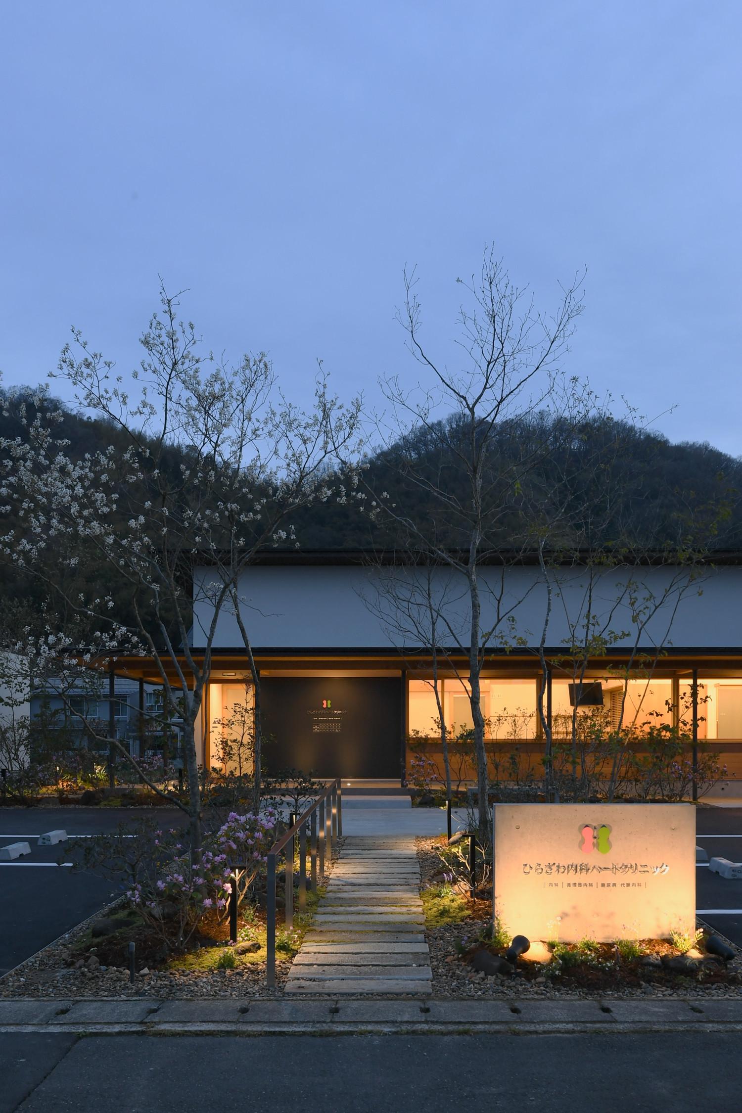 福井県福井市 ひらざわ内科ハートクリニック の建築事例写真