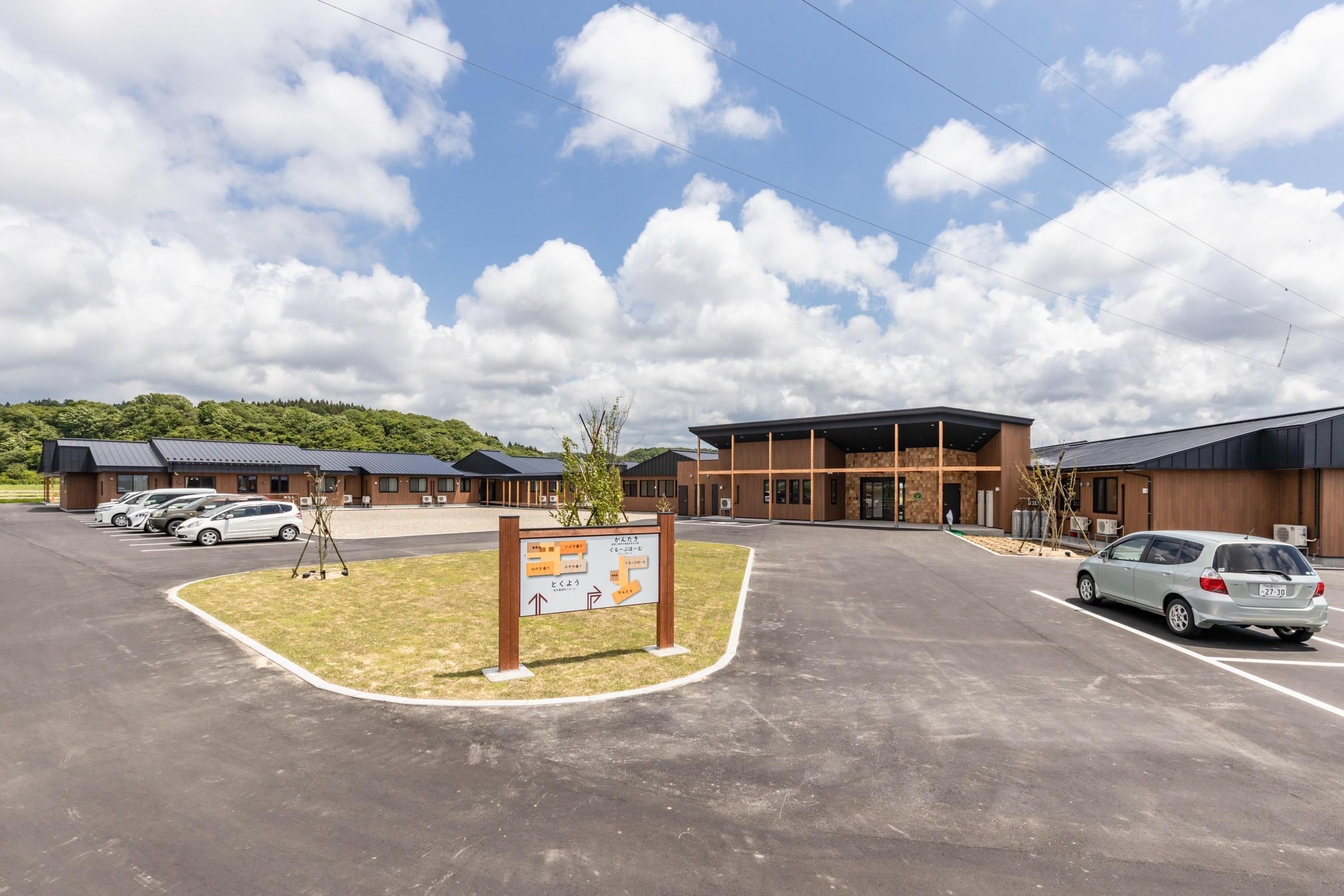 秋田県複合福祉施設の建築事例写真