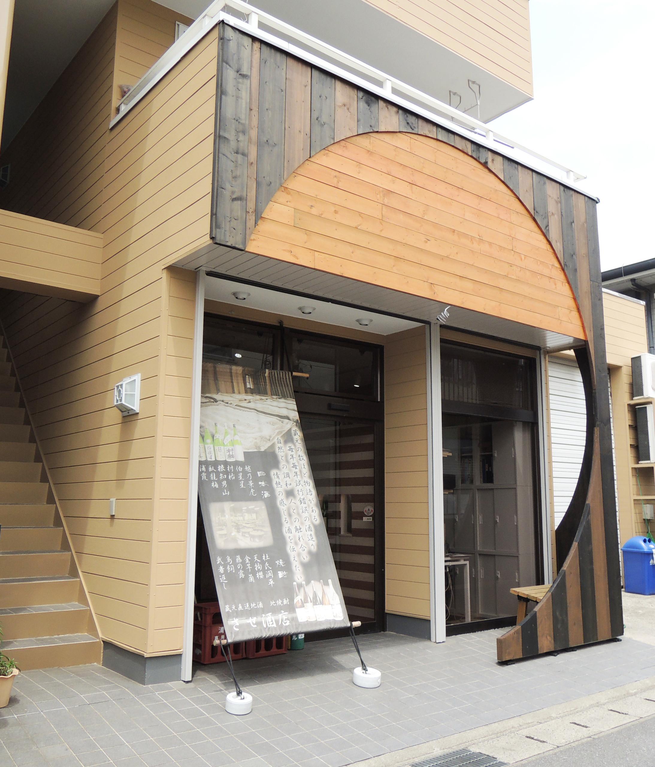 物販店舗(酒類)の建築事例写真