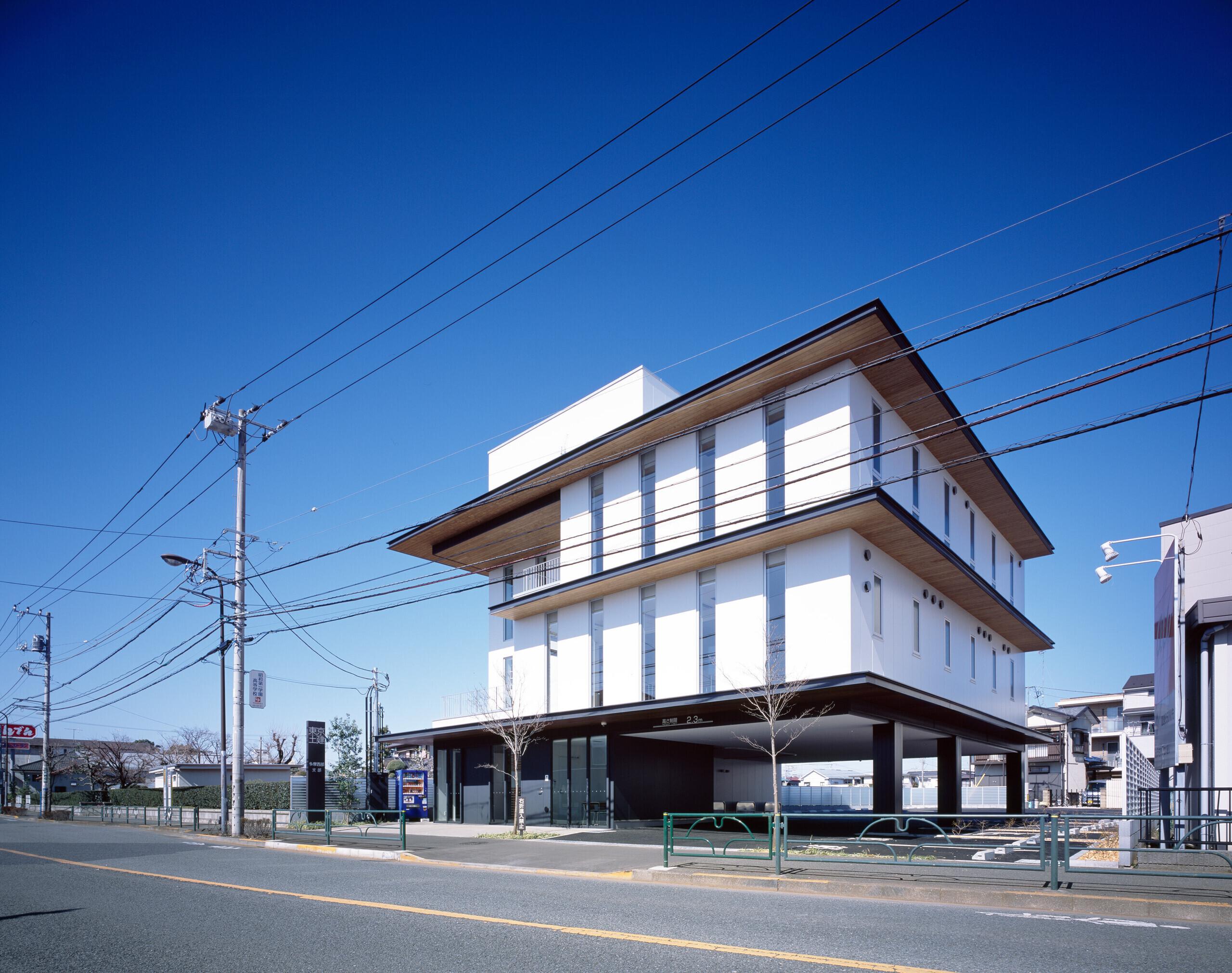 東京土建多摩西部支部新会館の建築事例写真