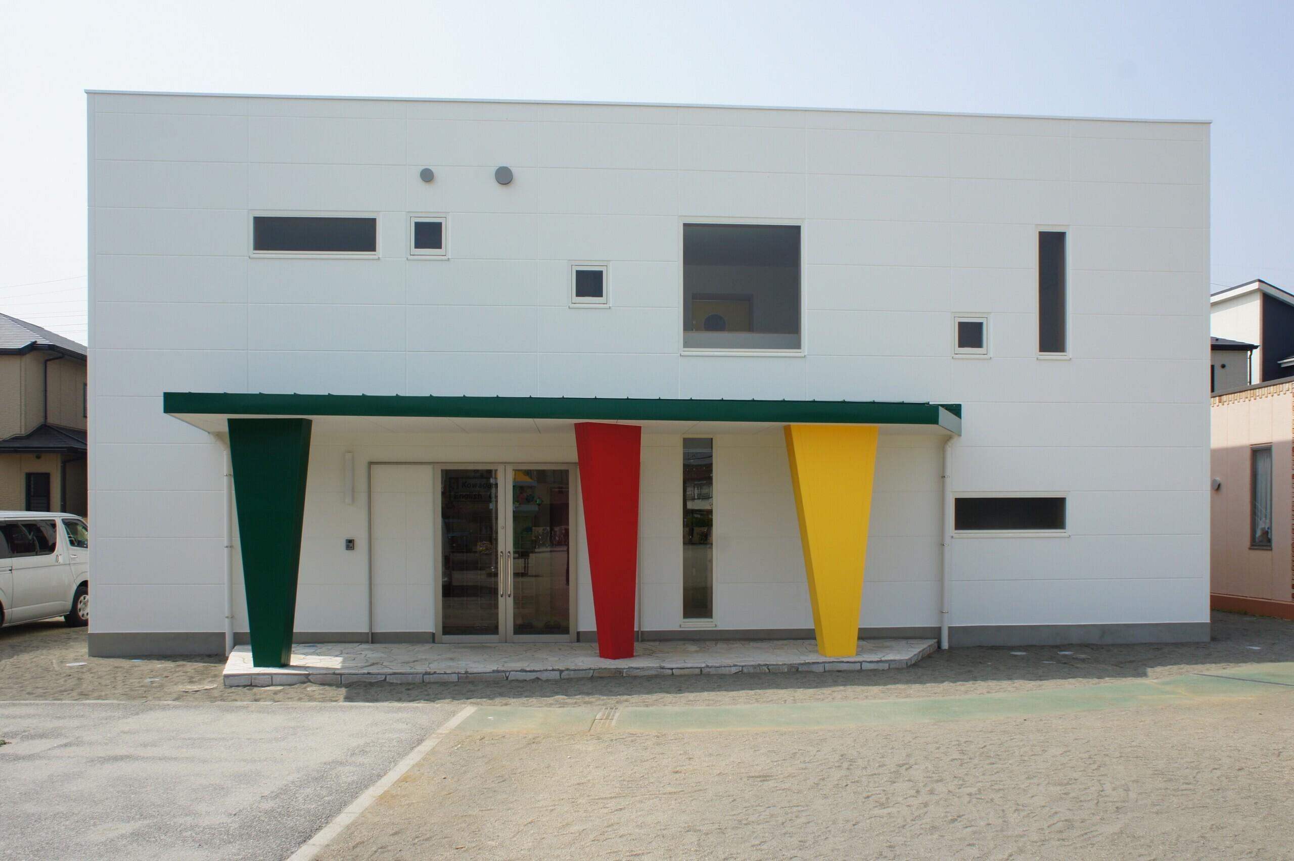 幼稚園 多目的棟の建築事例写真
