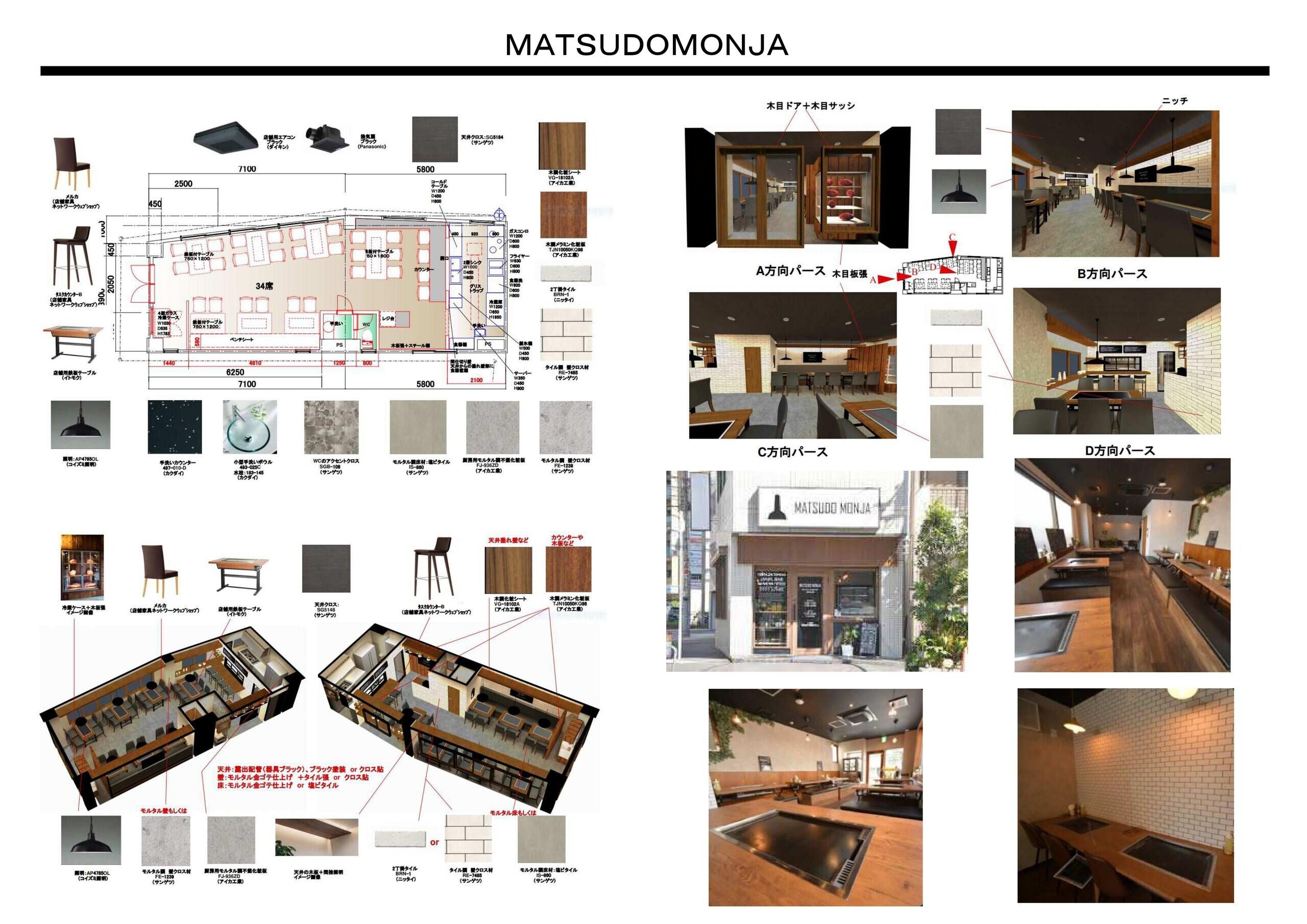 飲食店舗の建築事例写真