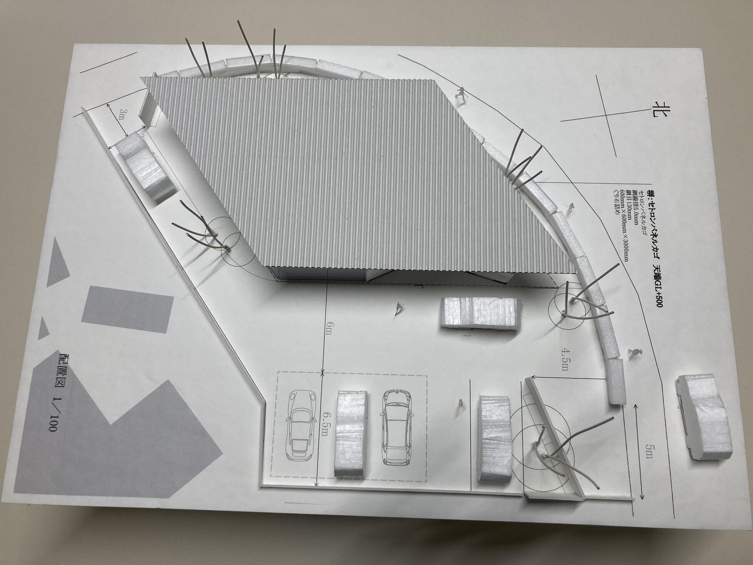 平屋の家の建築事例写真