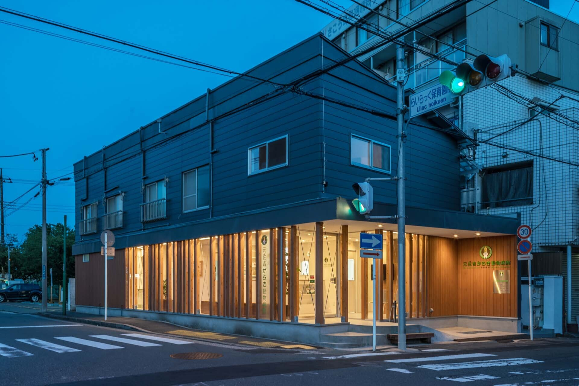 元住吉からき動物病院の建築事例写真