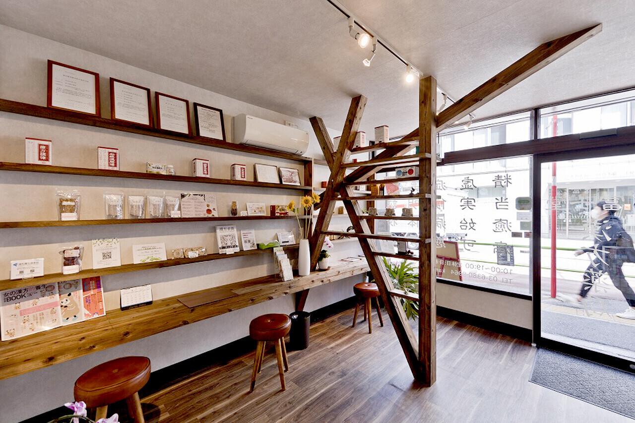 F漢方薬局の建築事例写真