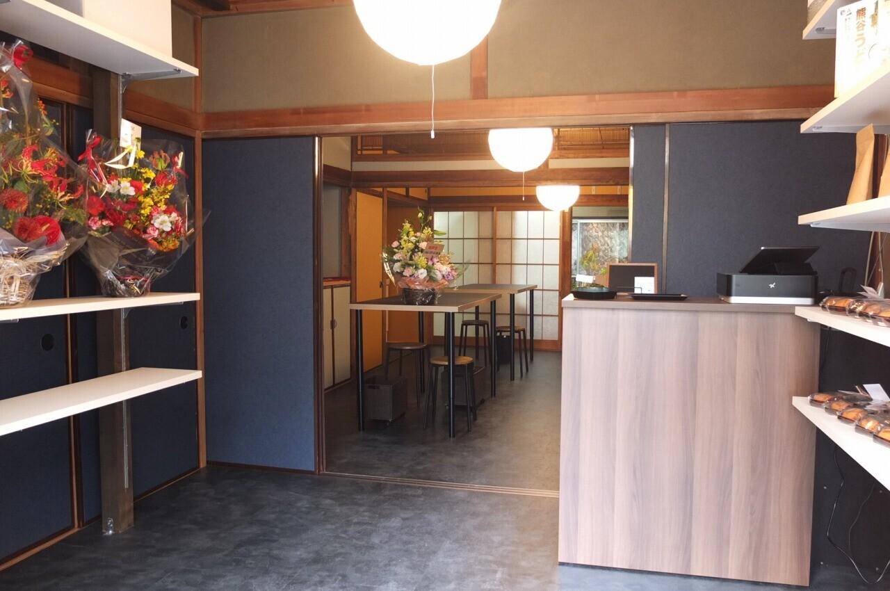 よりみち屋(住宅→店舗リノベーション)の建築事例写真