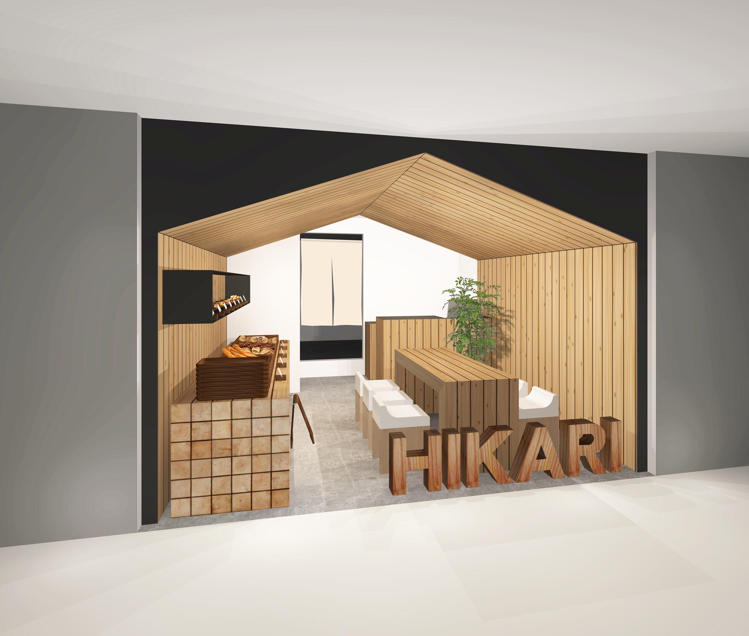HikariBakeryの建築事例写真